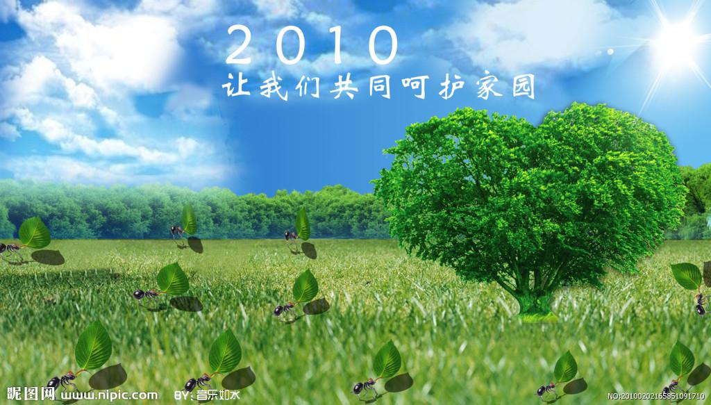 壁纸 成片种植 风景 植物 种植基地 桌面 1024_583